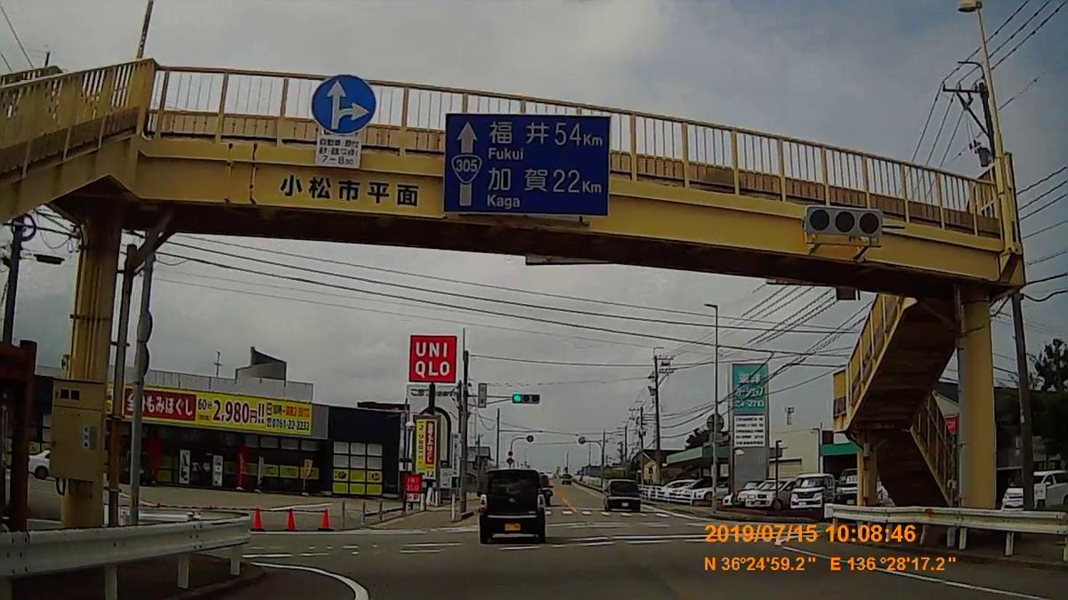 f:id:japan_route:20190914135839j:plain