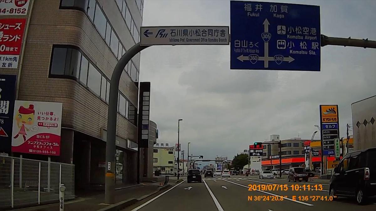 f:id:japan_route:20190914135846j:plain