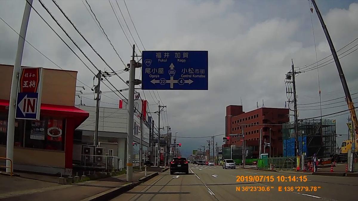 f:id:japan_route:20190914135901j:plain