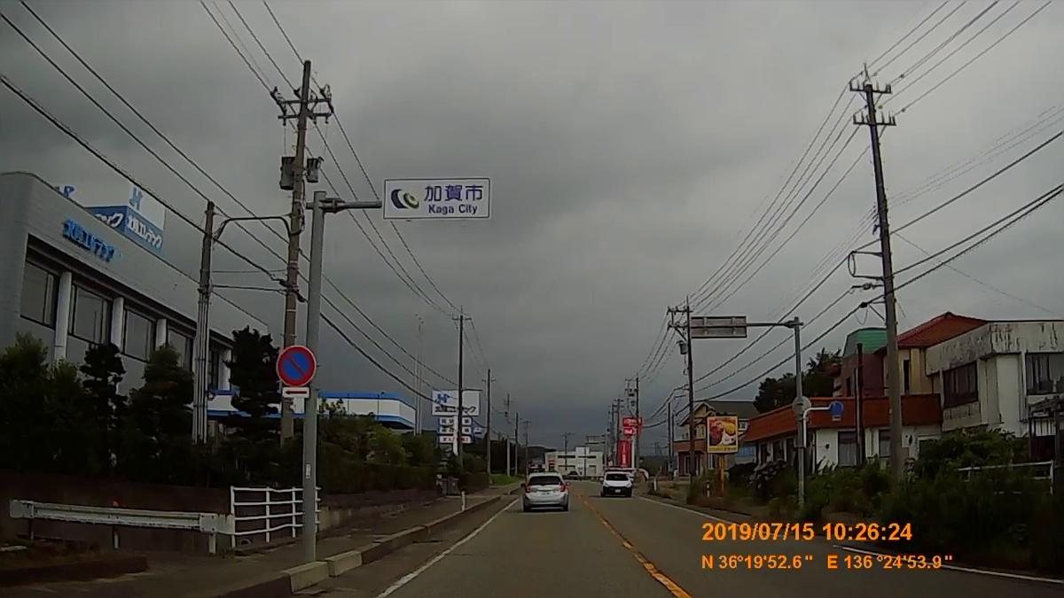 f:id:japan_route:20190914135935j:plain