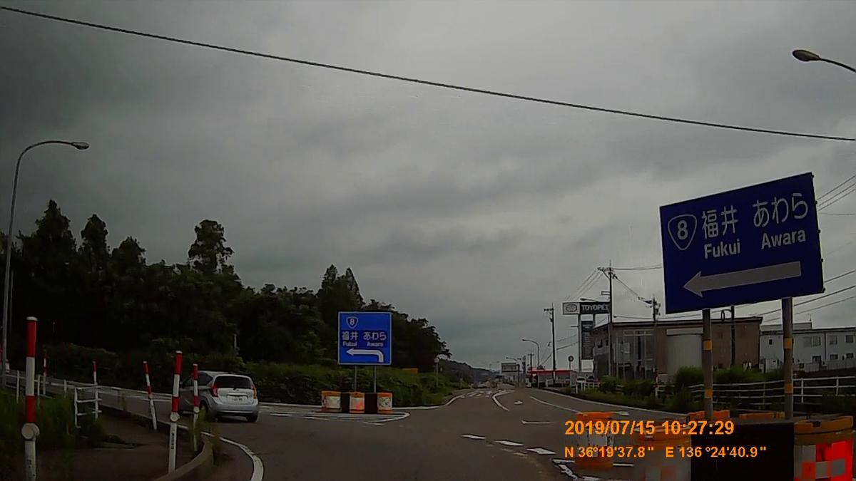 f:id:japan_route:20190914135957j:plain
