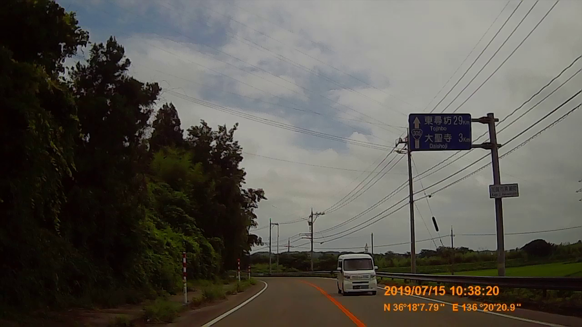 f:id:japan_route:20190914140246j:plain