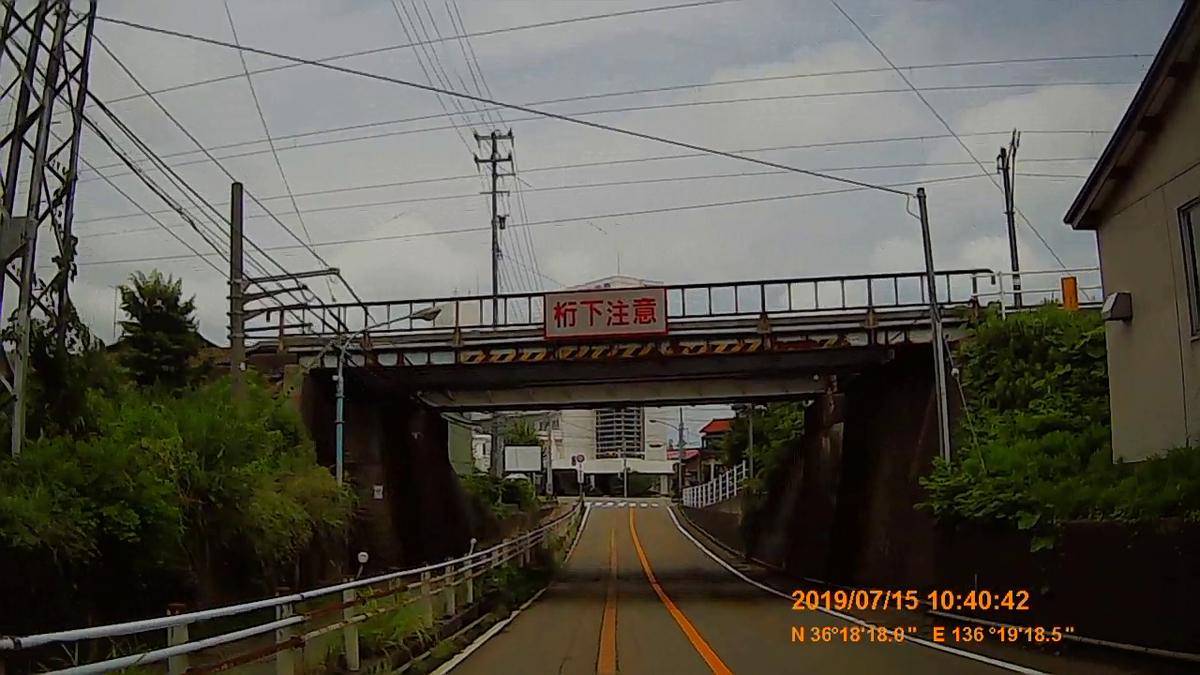 f:id:japan_route:20190914140310j:plain