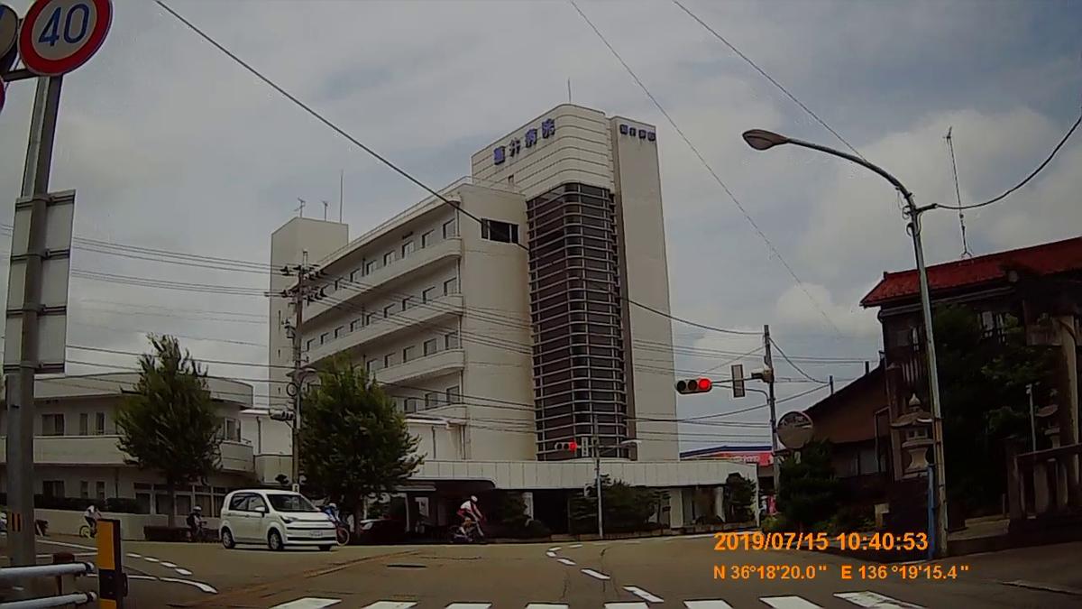 f:id:japan_route:20190914140323j:plain