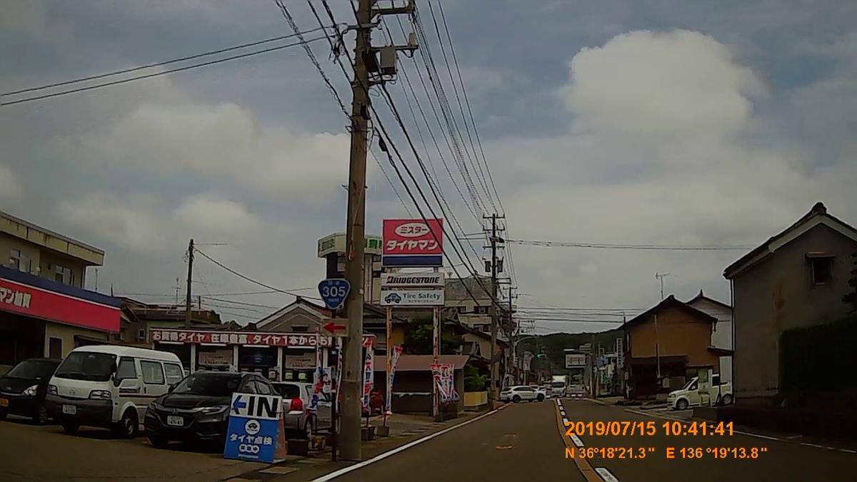 f:id:japan_route:20190914140330j:plain