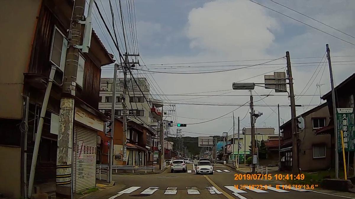 f:id:japan_route:20190914140333j:plain