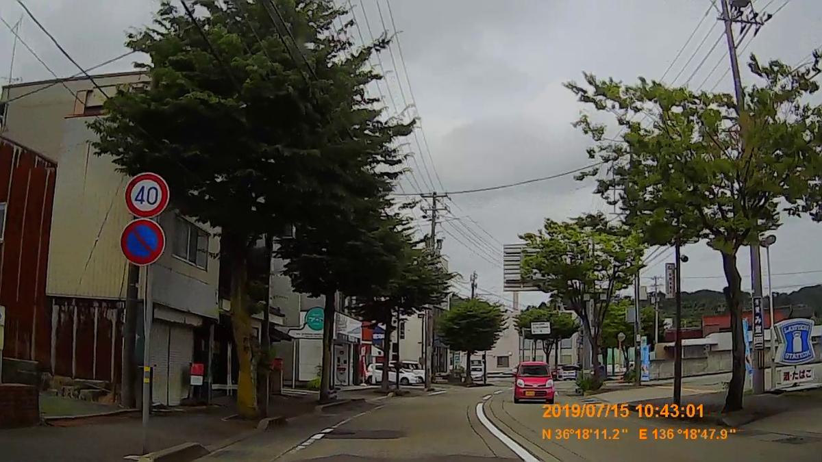 f:id:japan_route:20190914140346j:plain