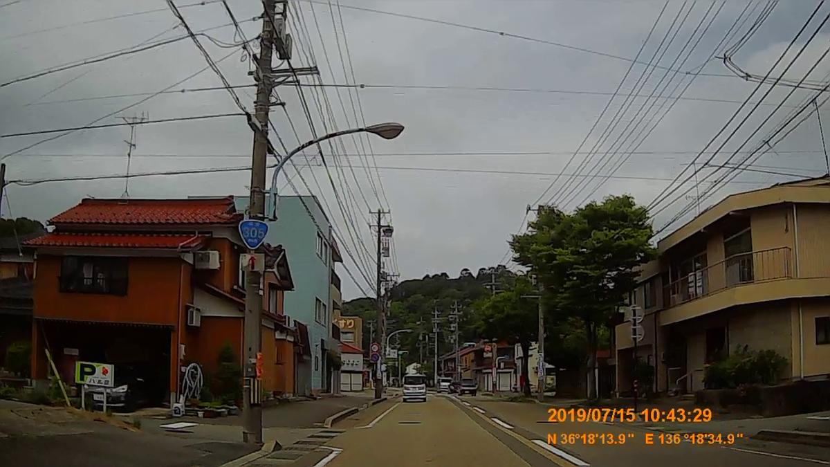 f:id:japan_route:20190914140353j:plain