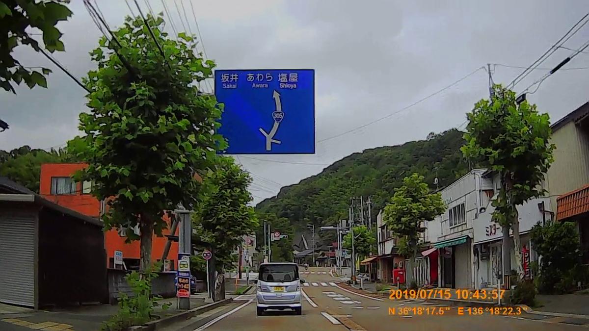 f:id:japan_route:20190914140402j:plain