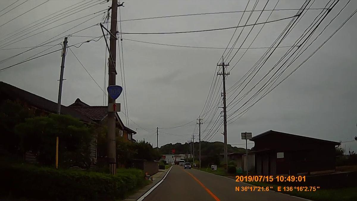 f:id:japan_route:20190914140440j:plain