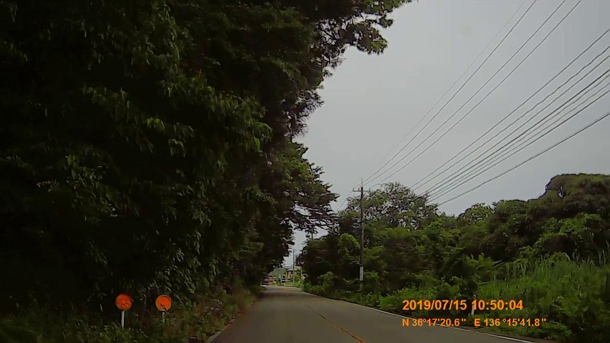f:id:japan_route:20190914140450j:plain