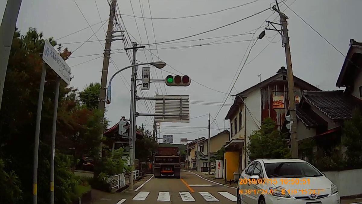f:id:japan_route:20190914140501j:plain