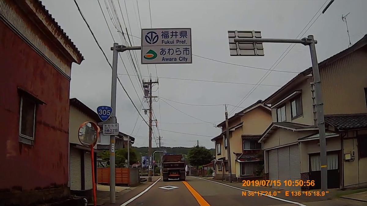 f:id:japan_route:20190914140508j:plain