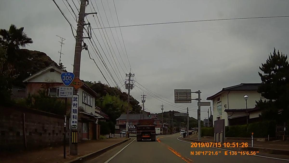 f:id:japan_route:20190914140530j:plain
