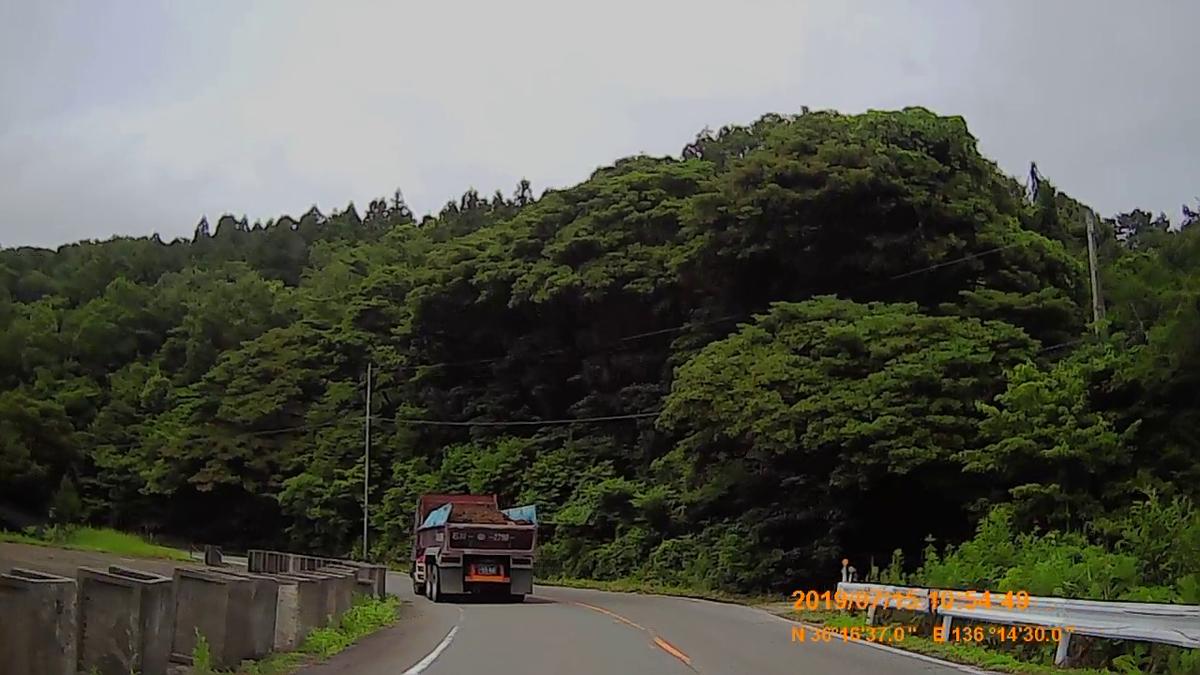 f:id:japan_route:20190914140619j:plain