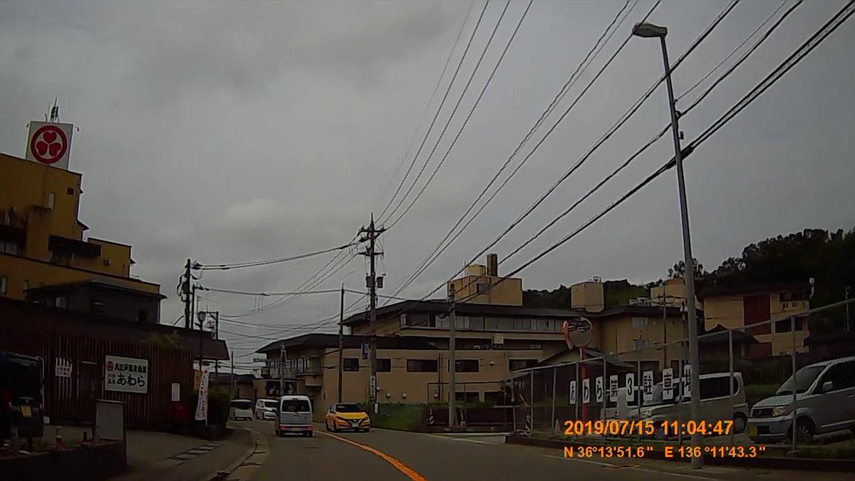 f:id:japan_route:20190914140744j:plain