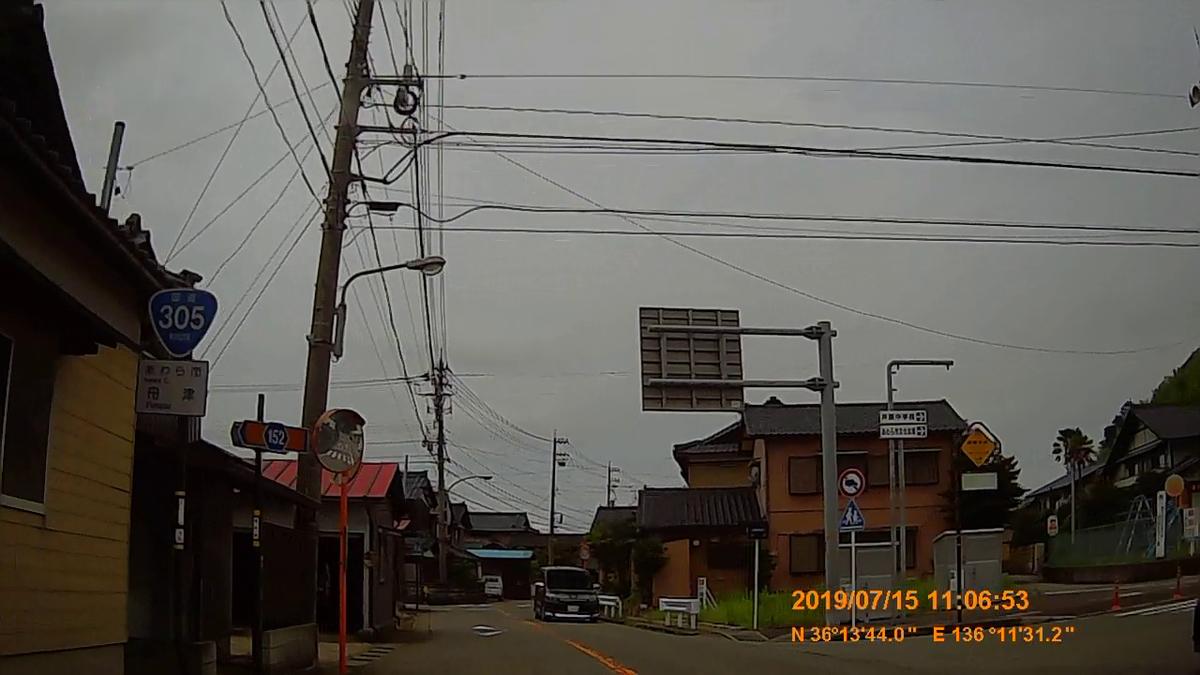 f:id:japan_route:20190914140819j:plain