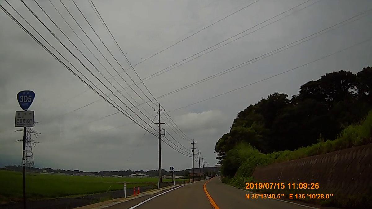 f:id:japan_route:20190914140845j:plain