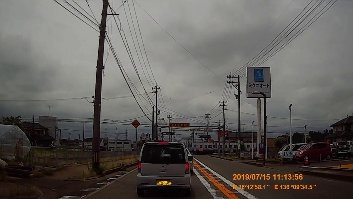 f:id:japan_route:20190914140930j:plain