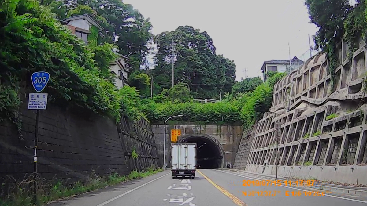 f:id:japan_route:20190914140952j:plain