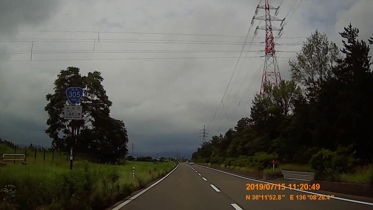 f:id:japan_route:20190914141152j:plain