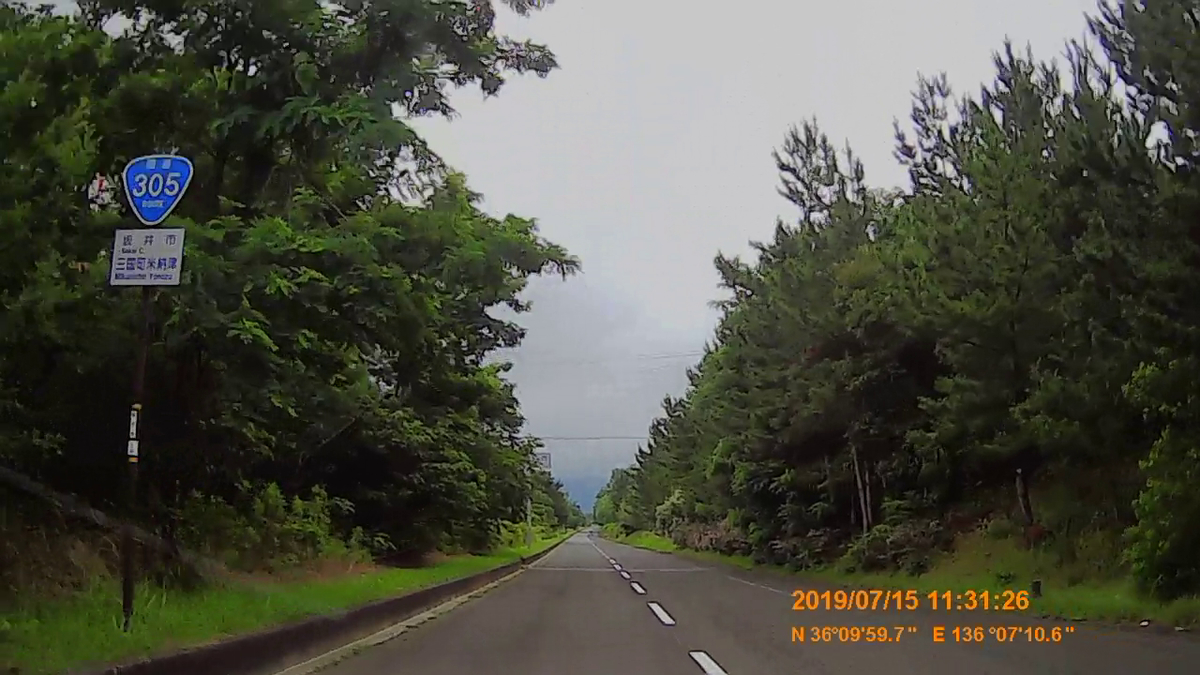 f:id:japan_route:20190914141335j:plain