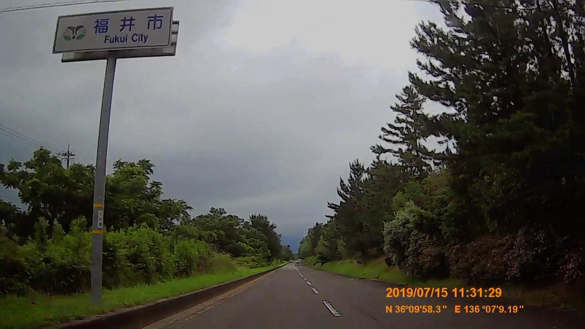 f:id:japan_route:20190914141342j:plain