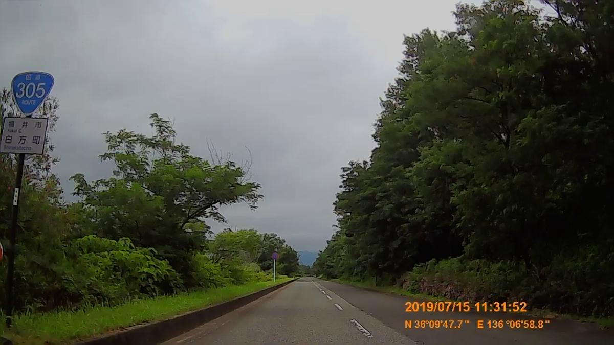 f:id:japan_route:20190914141350j:plain