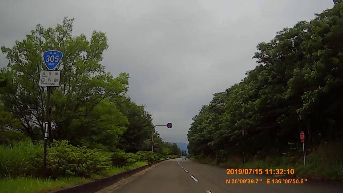 f:id:japan_route:20190914141358j:plain