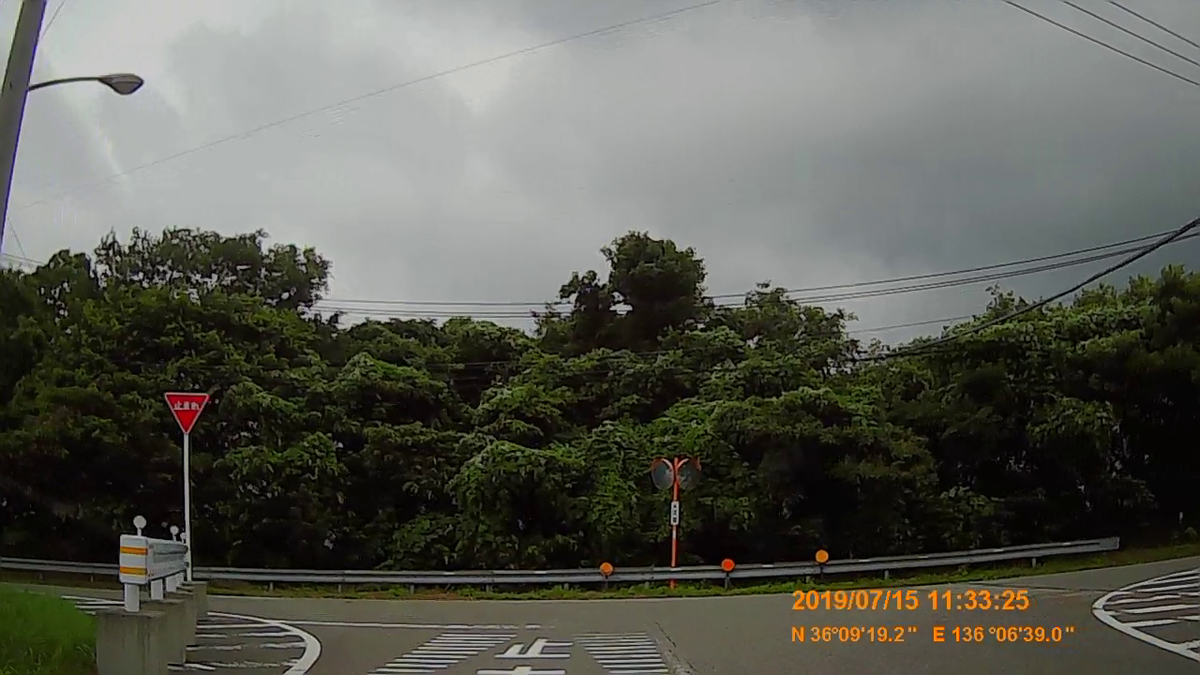 f:id:japan_route:20190914141502j:plain