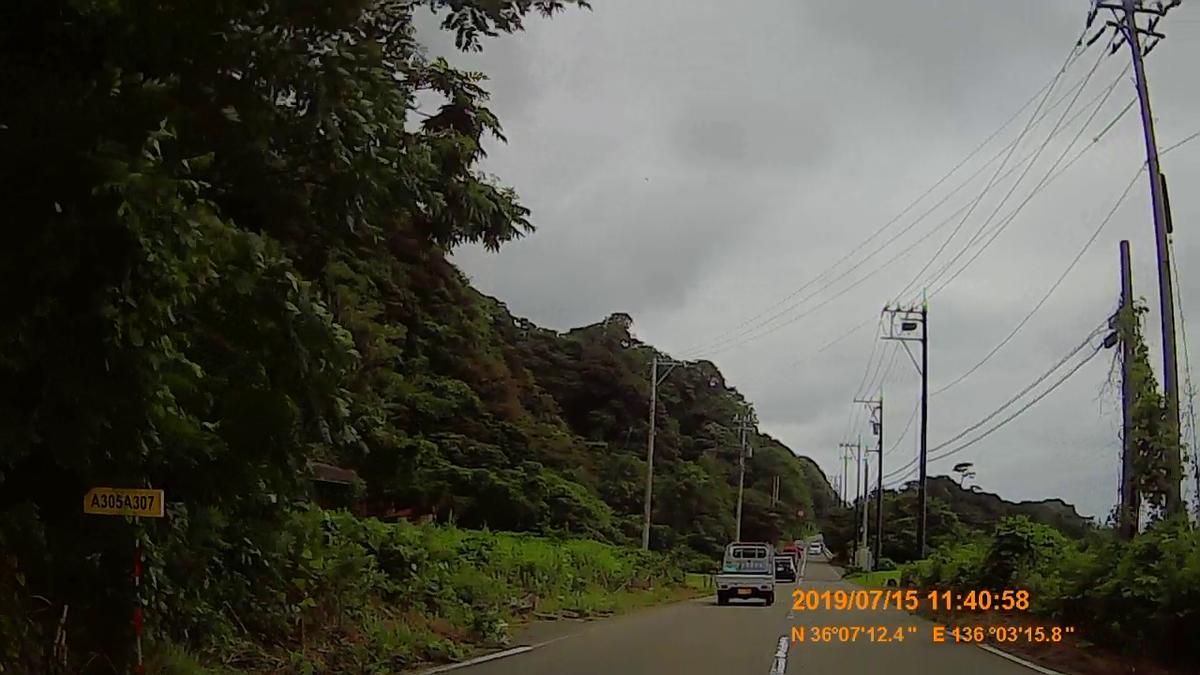 f:id:japan_route:20190914141653j:plain