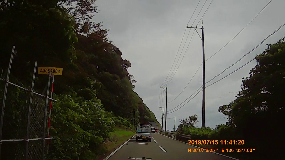 f:id:japan_route:20190914141709j:plain
