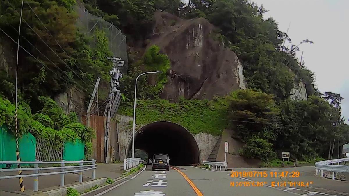 f:id:japan_route:20190914141855j:plain