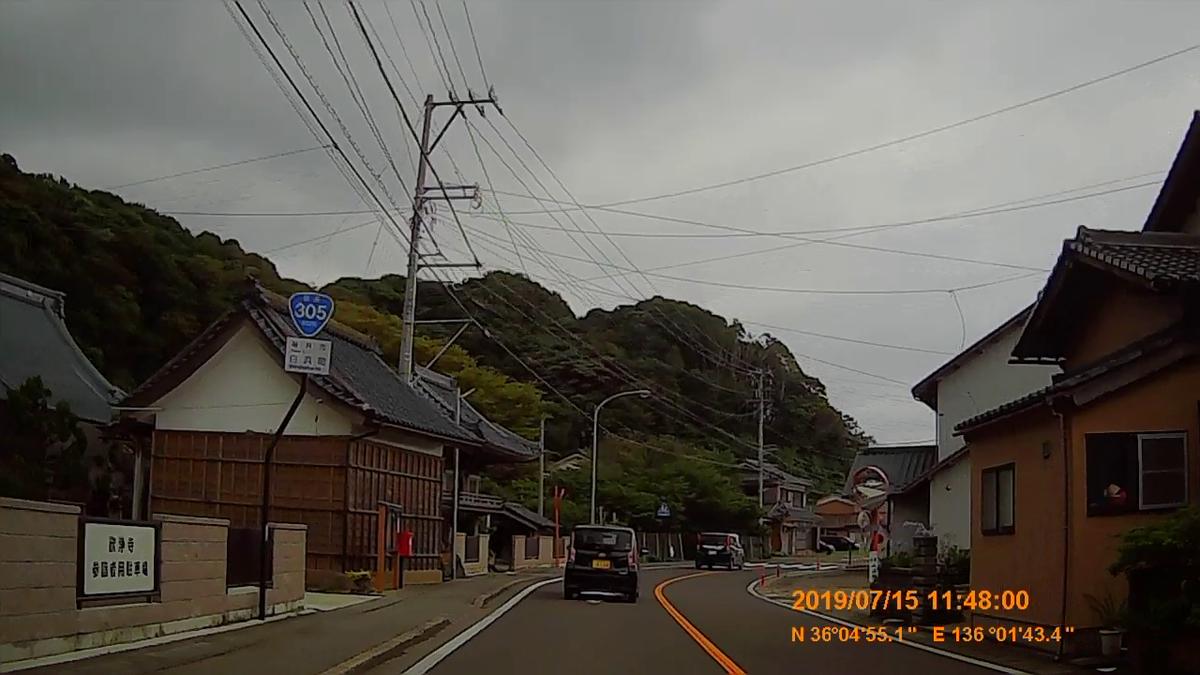 f:id:japan_route:20190914141915j:plain