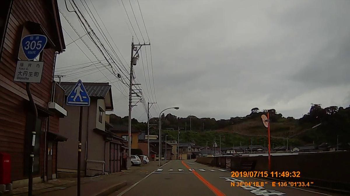 f:id:japan_route:20190914141930j:plain