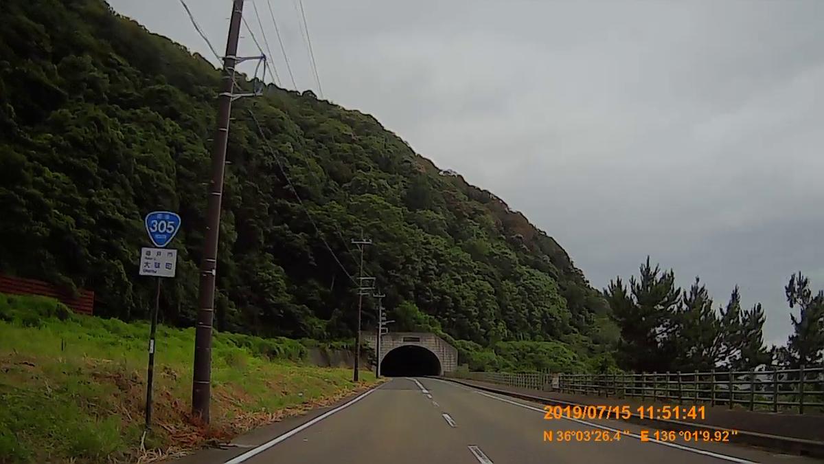 f:id:japan_route:20190914141947j:plain