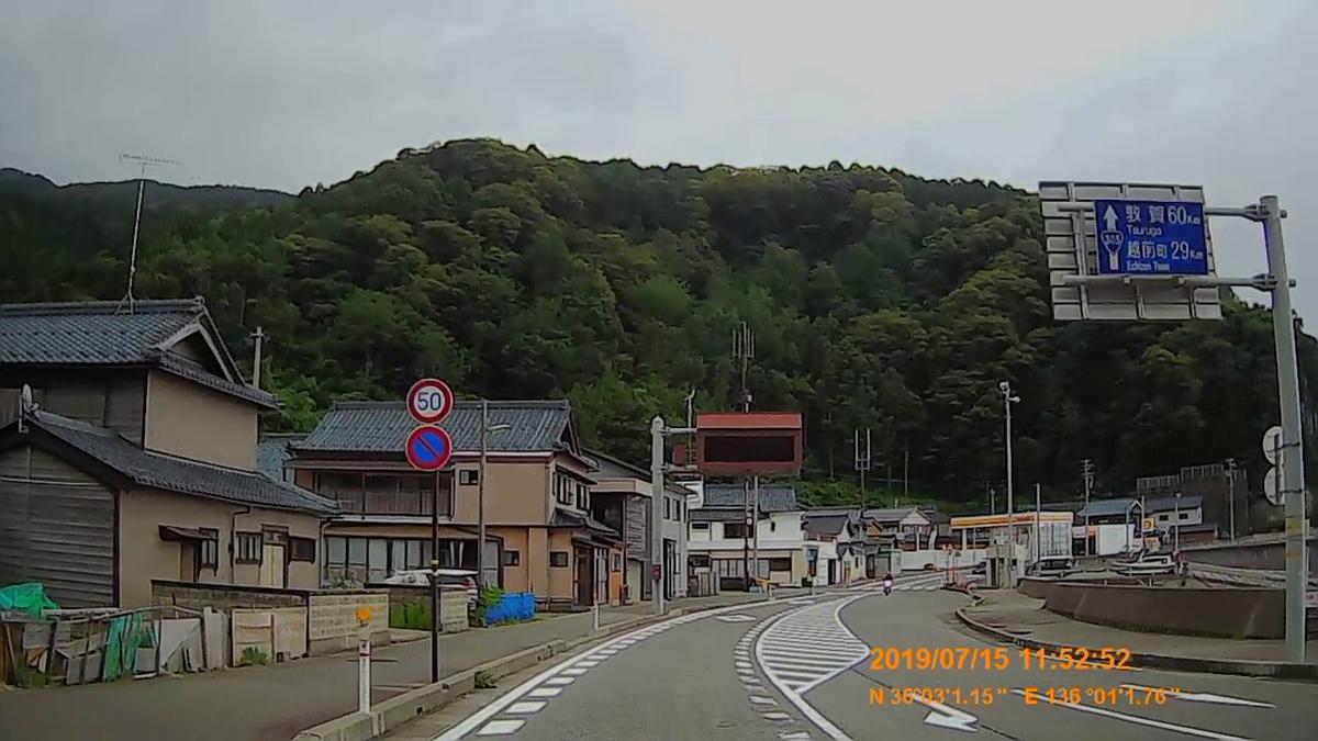 f:id:japan_route:20190914141955j:plain