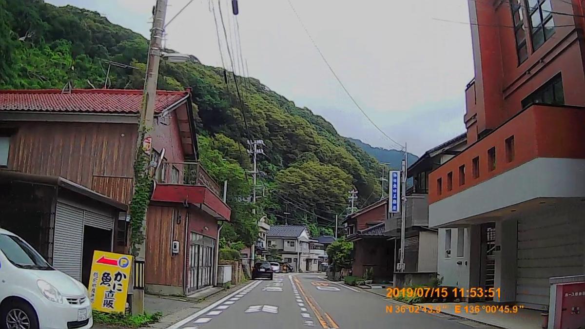 f:id:japan_route:20190914142012j:plain