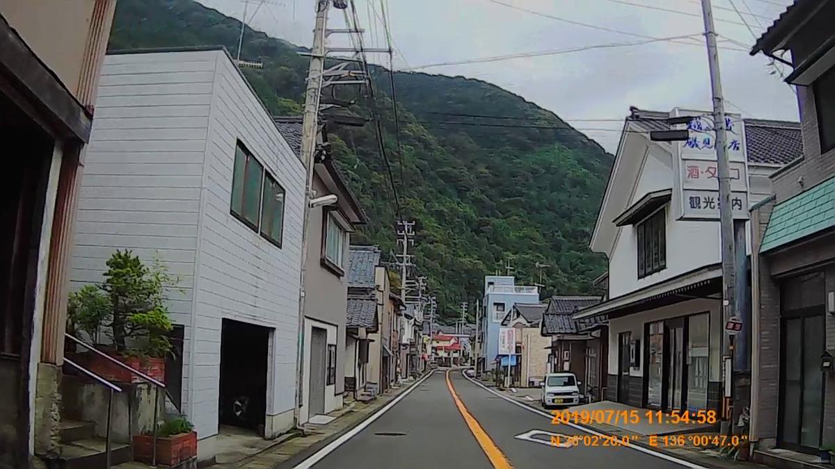 f:id:japan_route:20190914142032j:plain
