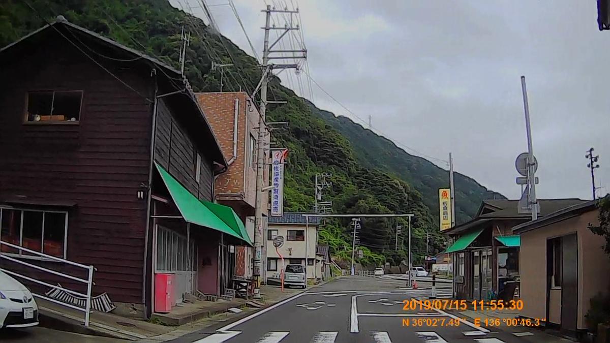 f:id:japan_route:20190914142040j:plain
