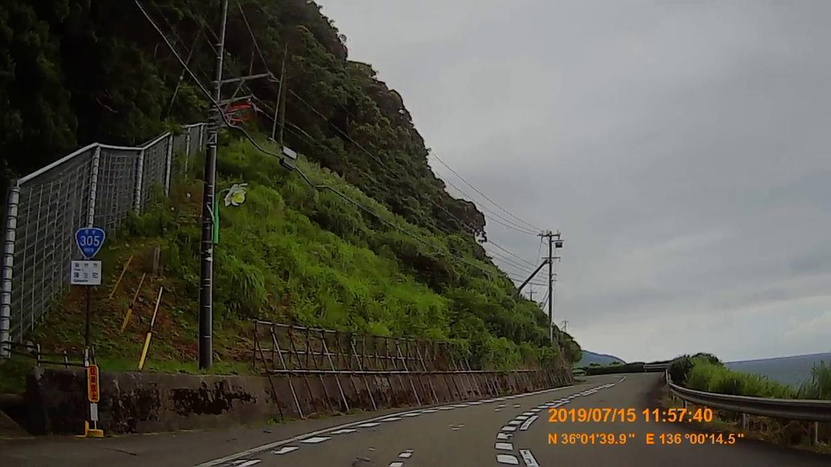 f:id:japan_route:20190914142101j:plain