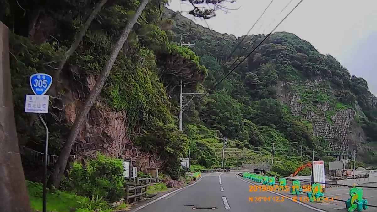f:id:japan_route:20190914142108j:plain