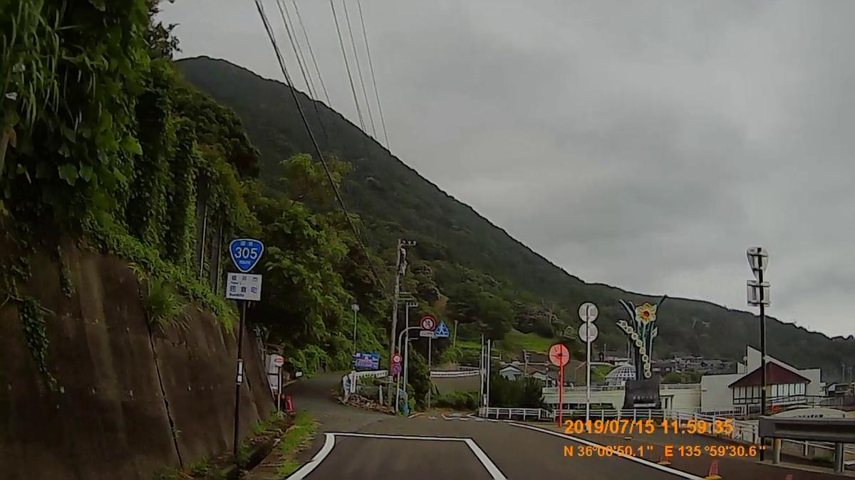 f:id:japan_route:20190914142116j:plain