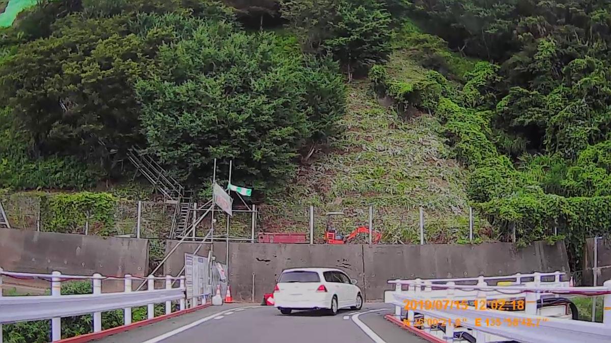 f:id:japan_route:20190914142249j:plain