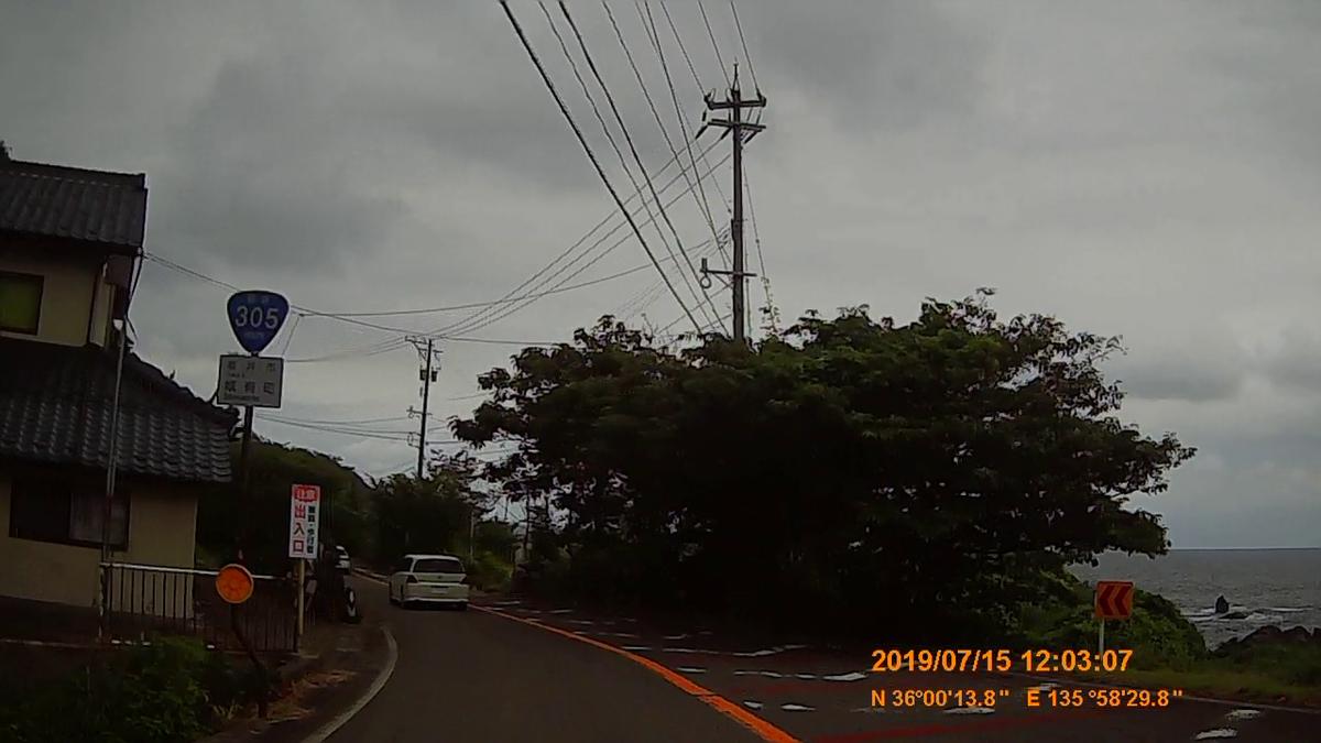 f:id:japan_route:20190914142419j:plain