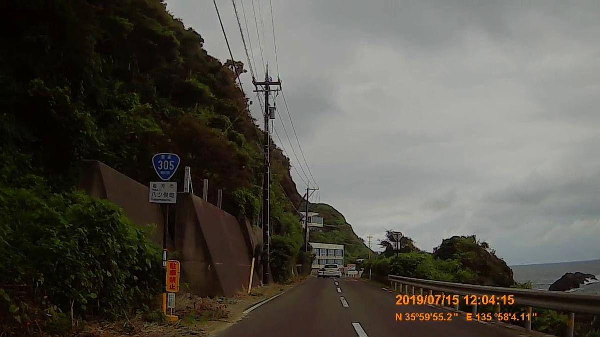 f:id:japan_route:20190914142429j:plain