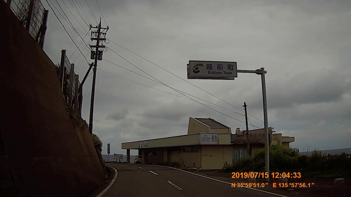f:id:japan_route:20190914142439j:plain