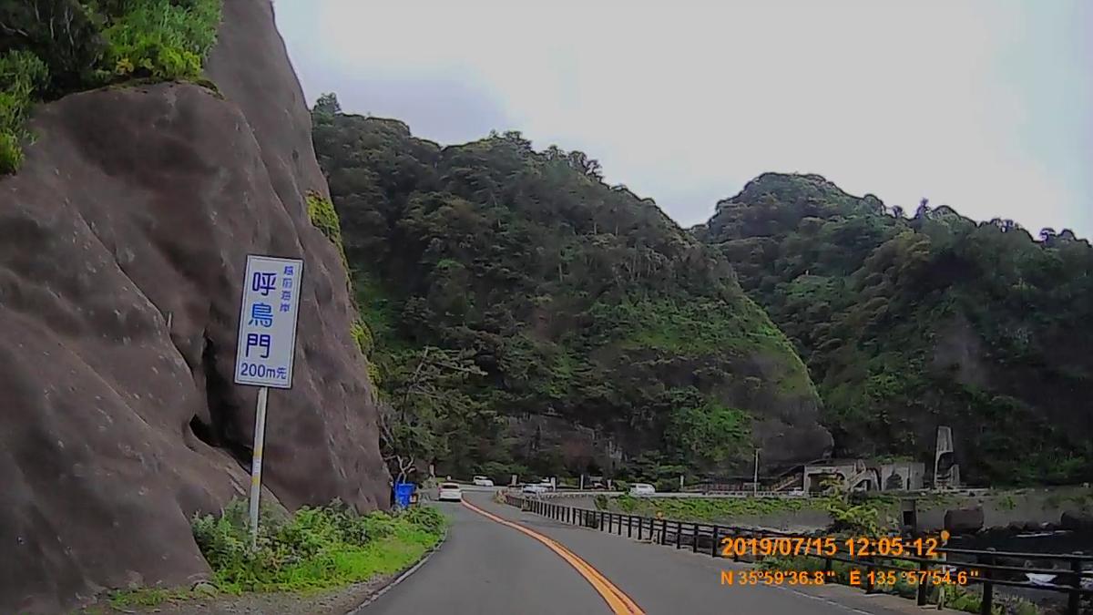 f:id:japan_route:20190914142453j:plain