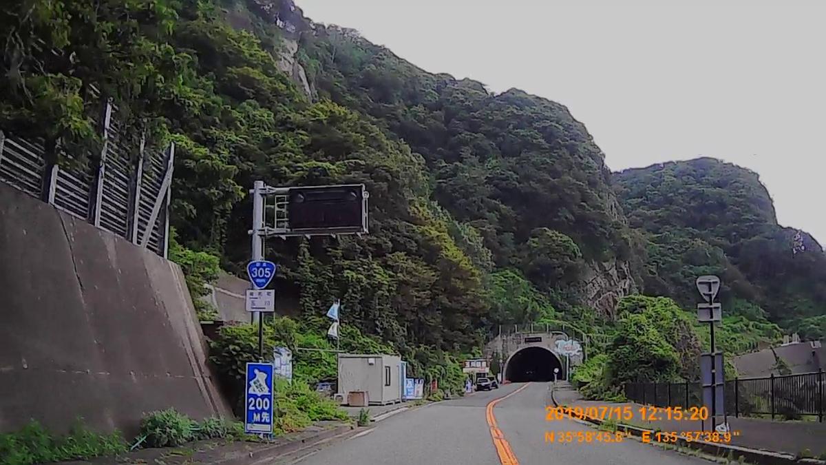 f:id:japan_route:20190914142705j:plain