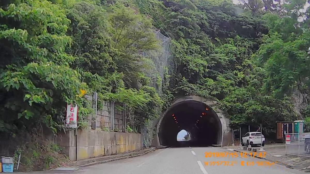 f:id:japan_route:20190914142720j:plain